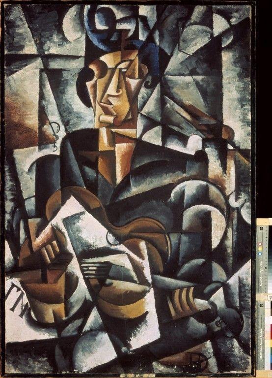 L Internet Chinois C Est Comme Un Tableau Cubiste Art Cubiste Peintures Cubistes Cubiste