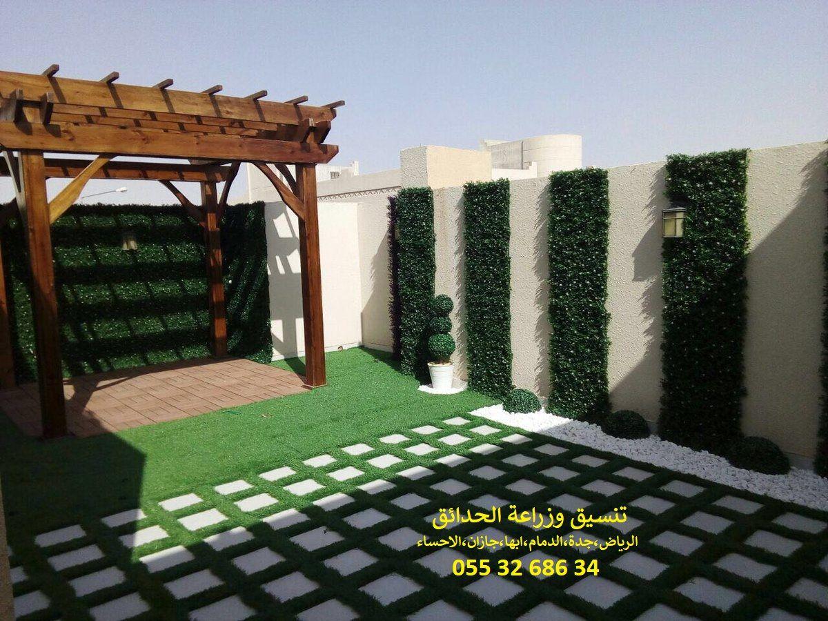 اجمل الحدائق في الرياض اجمل الديكورات المنزلية اجمل الشلالات المنزلية اجمل الصور الحدائق المنزلية Backyard Landscaping Outdoor Furniture Sets Backyard