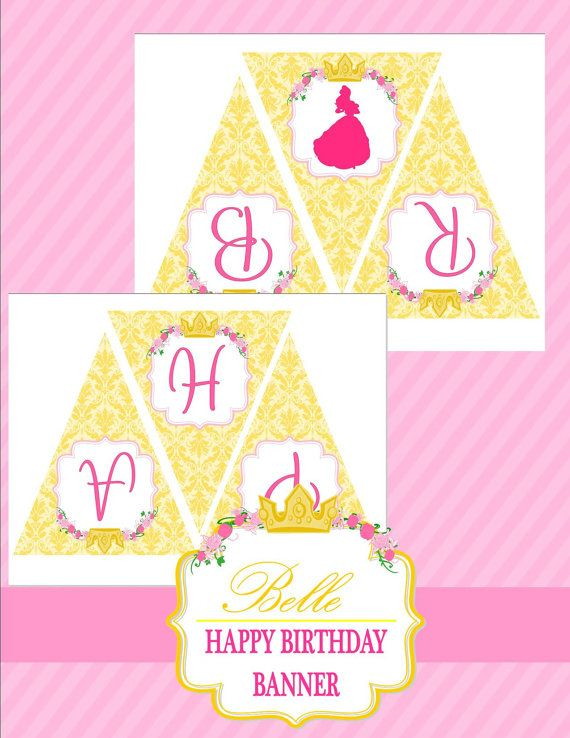 BEAUTY and the Beast Party Happy Birthday Banner BELLE Party