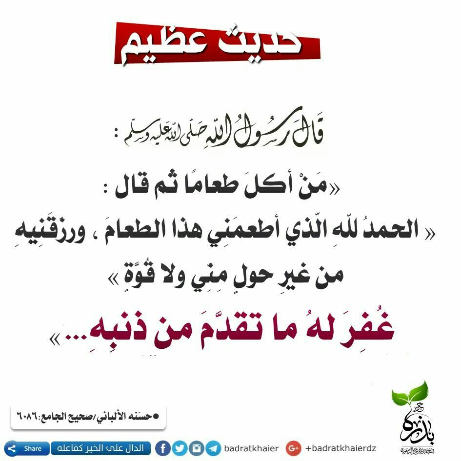 Pin By أحمد حسان On Quotes أقوال مأثورة Quotes Math Motivation