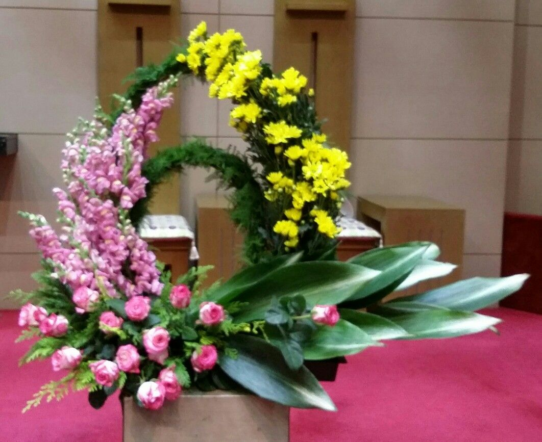 Pin by on pinterest flower arrangements floral unique flower arrangements tropical floral arrangements altar flowers church flowers funeral flowers ikebana flower power floral design flower izmirmasajfo