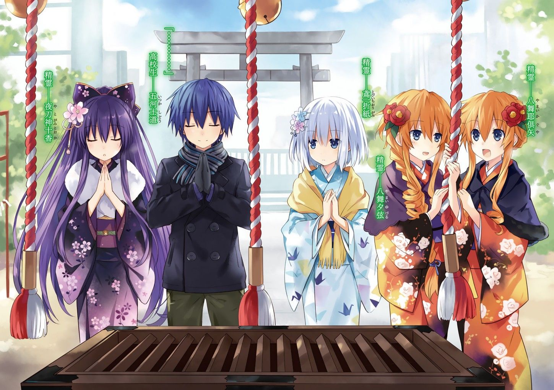 Manga rencontres jeux
