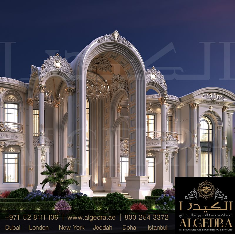 Decor Villa Design Interiordesign Villadesign Dubai Uae