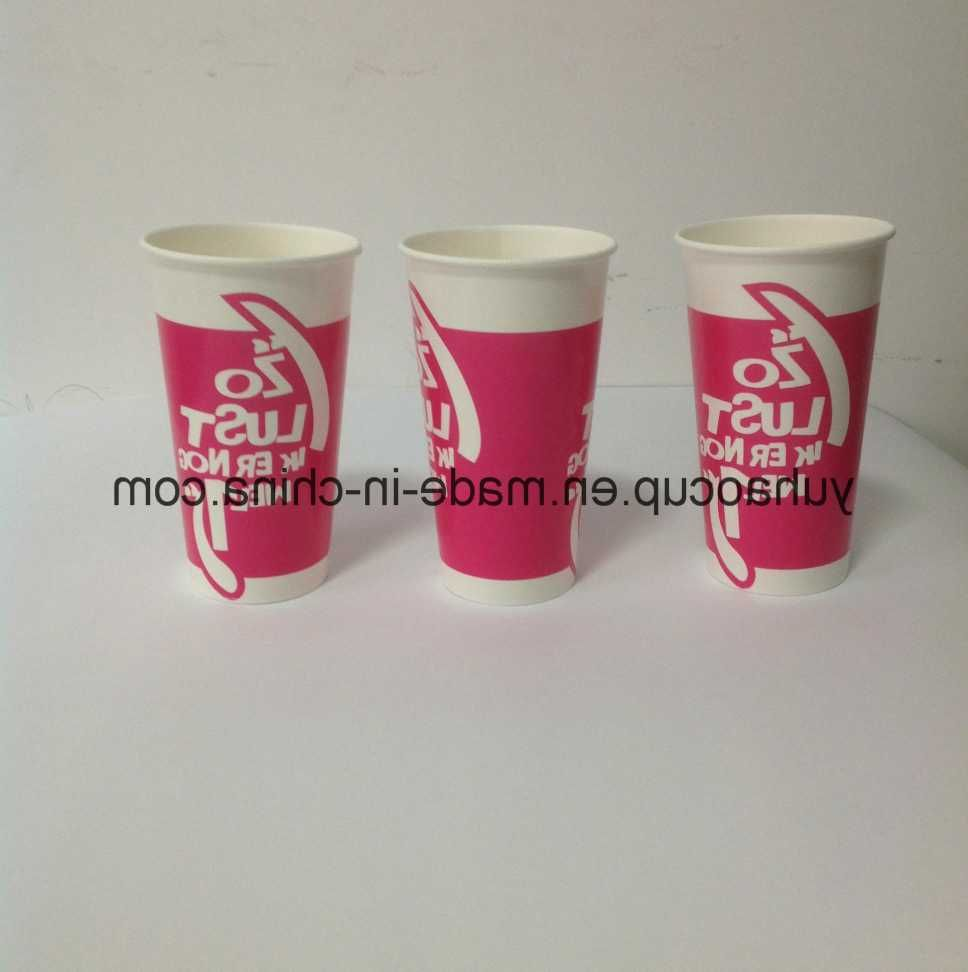Information About Compostable Coffee Cups Wholesale