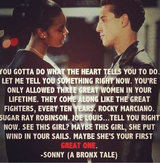 Maybe She S Your First Great One Interracial Couples Quotes A