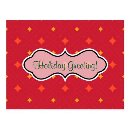 Create Your Own Christmas Patterned Holiday Postcard postcard post