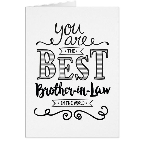 Best Brother In Law The World Birthday Card Gifts Lawyer Business Diy Cyo Personalize