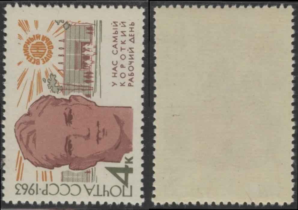 Мешок ру марки 1 рубль 2017 монета разновидности