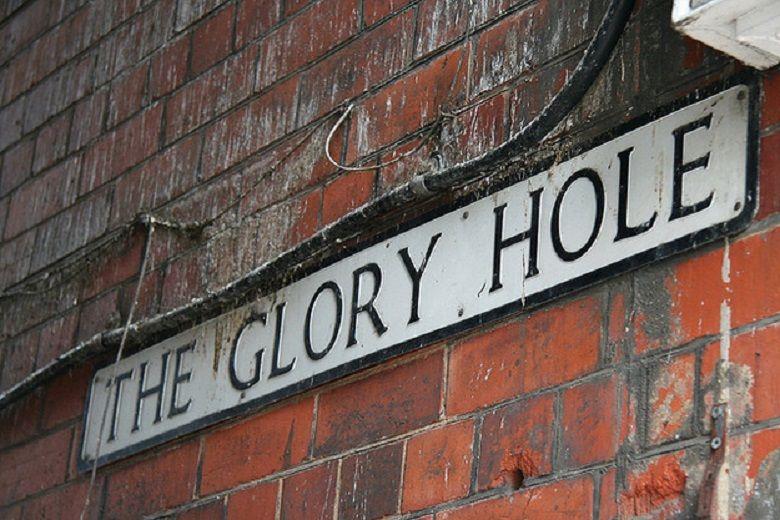 Amsterdam glory hole - 1 3