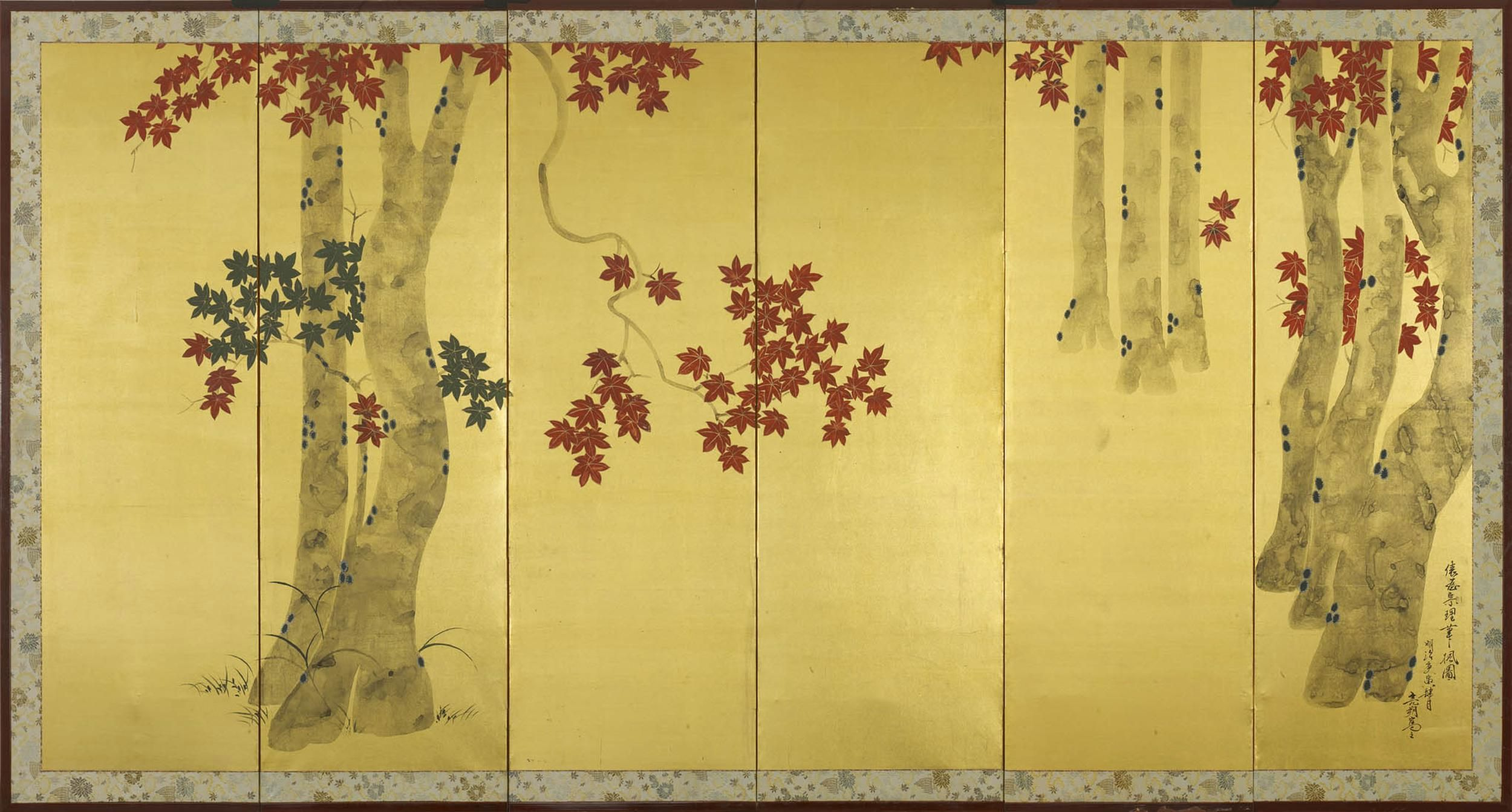 A six-fold paper screen painted in ink and colour on a gold ground with momiji (maple) in autumn. Ryōsaku of the Rimpa school (19th century Meiji period)