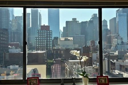 Check out this awesome listing on Airbnb: Beautiful Manhattan apt with view - Apartments for Rent in New York - Get $25 credit with Airbnb if you sign up with this link http://www.airbnb.com/c/groberts22