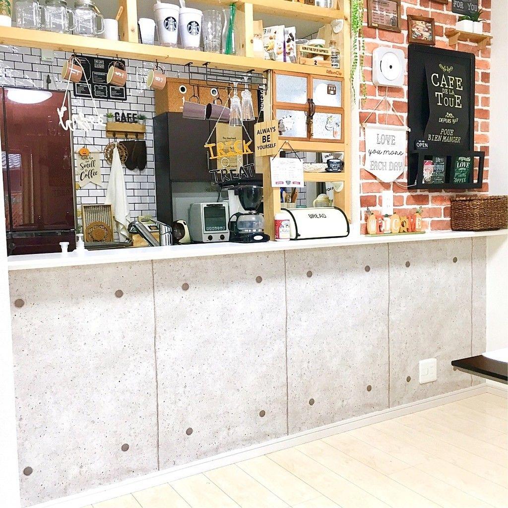 Diy タッカーと糊なしタイプの壁紙なら簡単な上に時短で壁のリメイク可能 Limia リミア 簡単 壁紙 壁紙 壁
