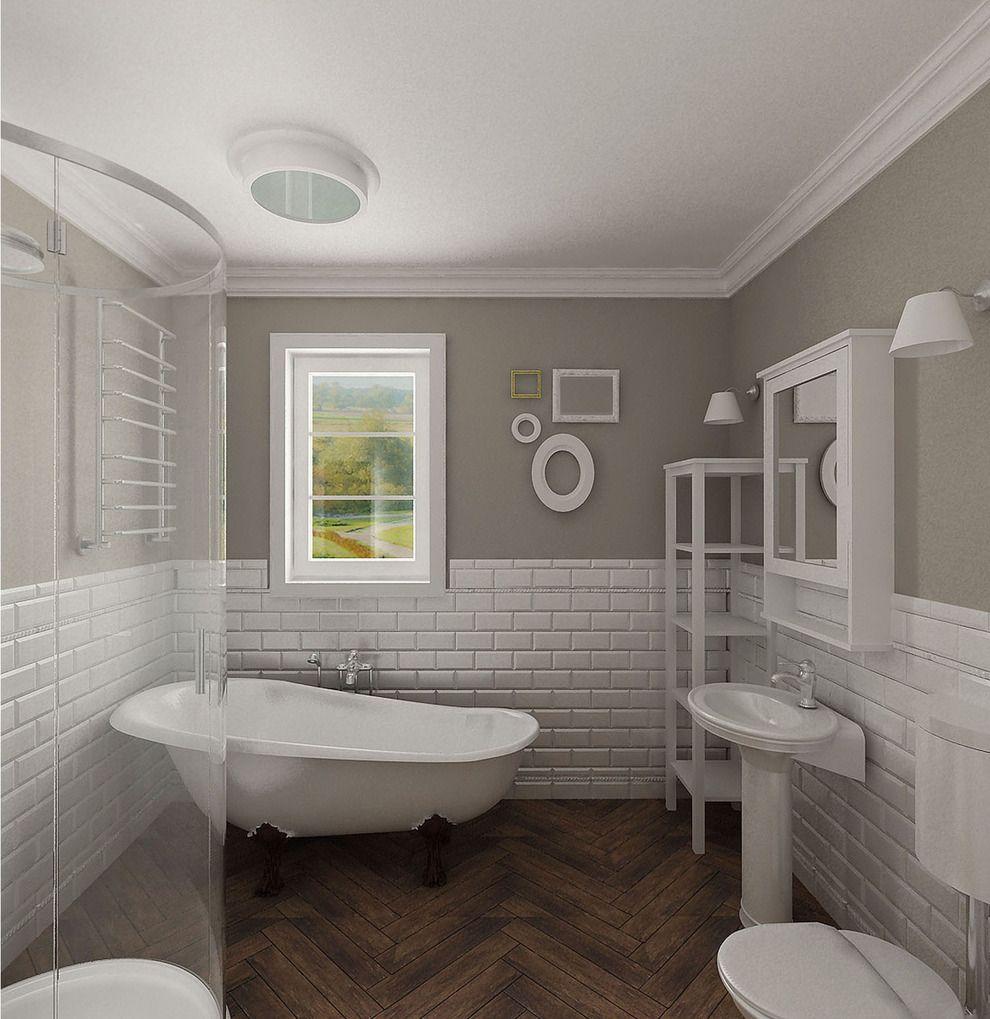 Wnętrza łazienka W Stylu Shabby Chic Przedstawiamy