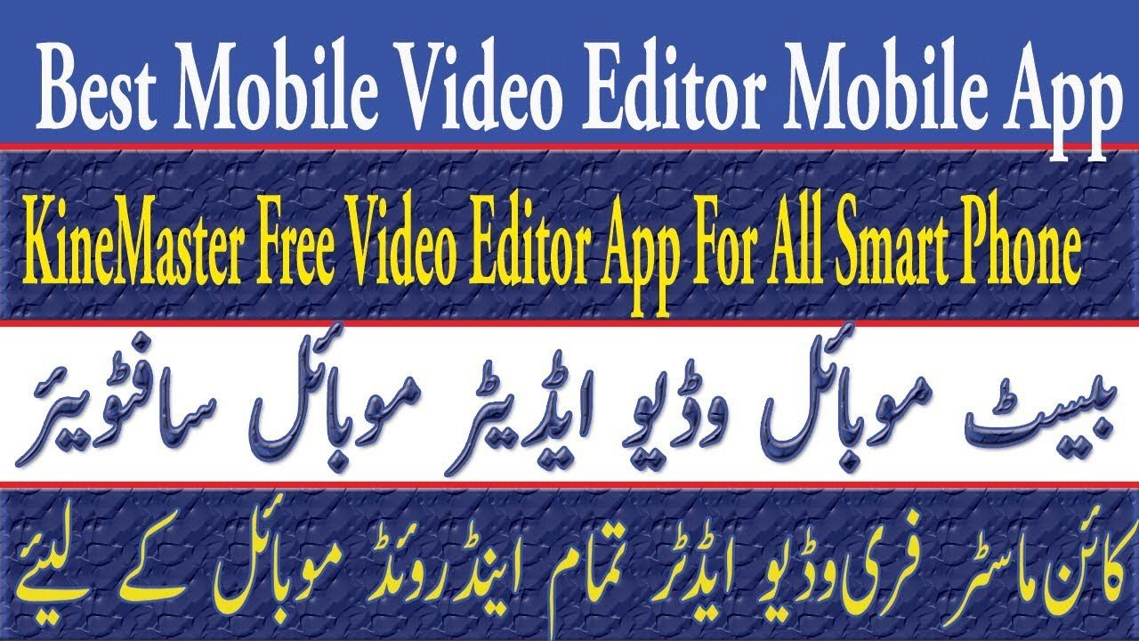 free Mobile Video editor Kine master for all Smart Phone