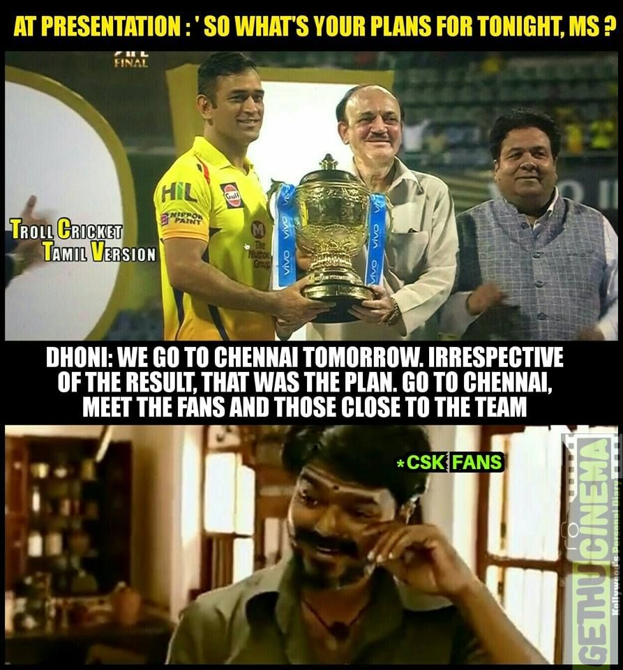 Ipl 2018 Csk Memes Collection Csk Won The Match In Ipl 2018 Meme Gallery Gethu Cinema Dhoni Quotes Ms Dhoni Photos Fun Quotes Funny