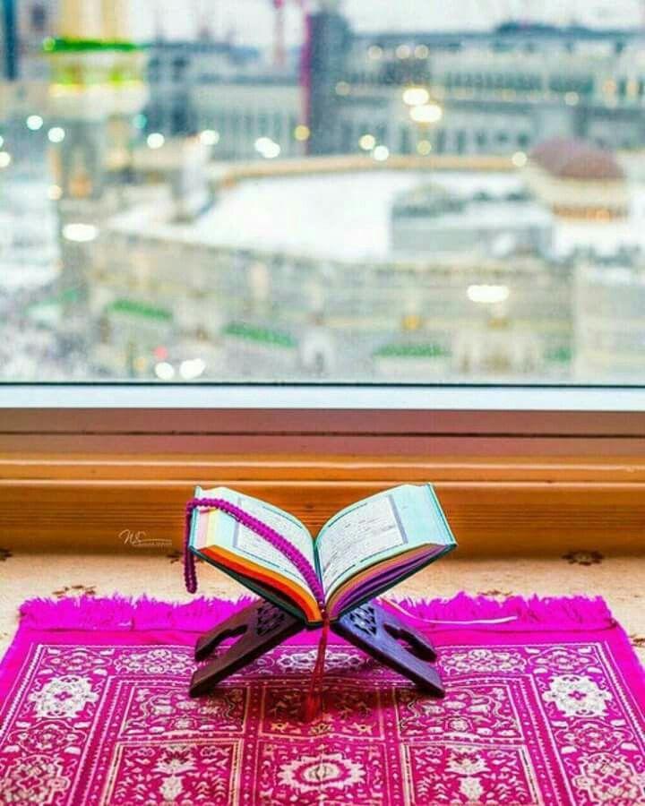 Pin Oleh Waleed Rauf Di Islamic Ramadan Sajadah Bunga