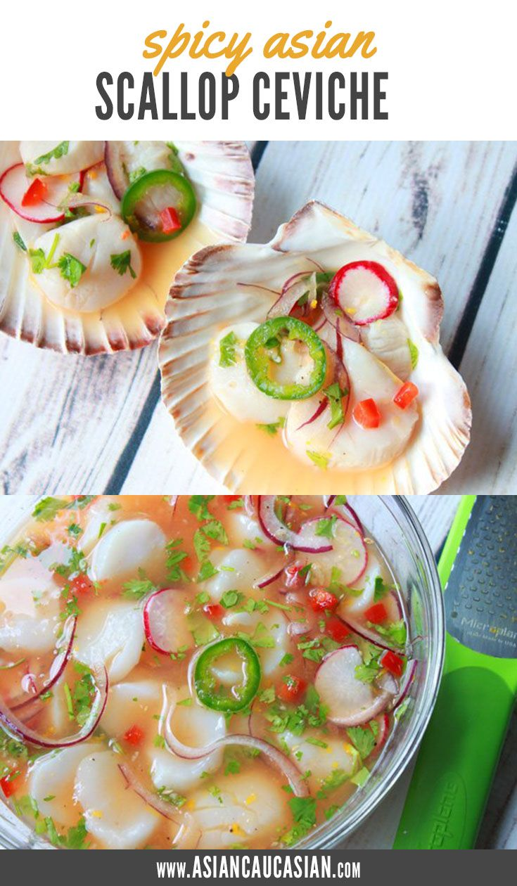 Photo of Spicy Scallop Ceviche