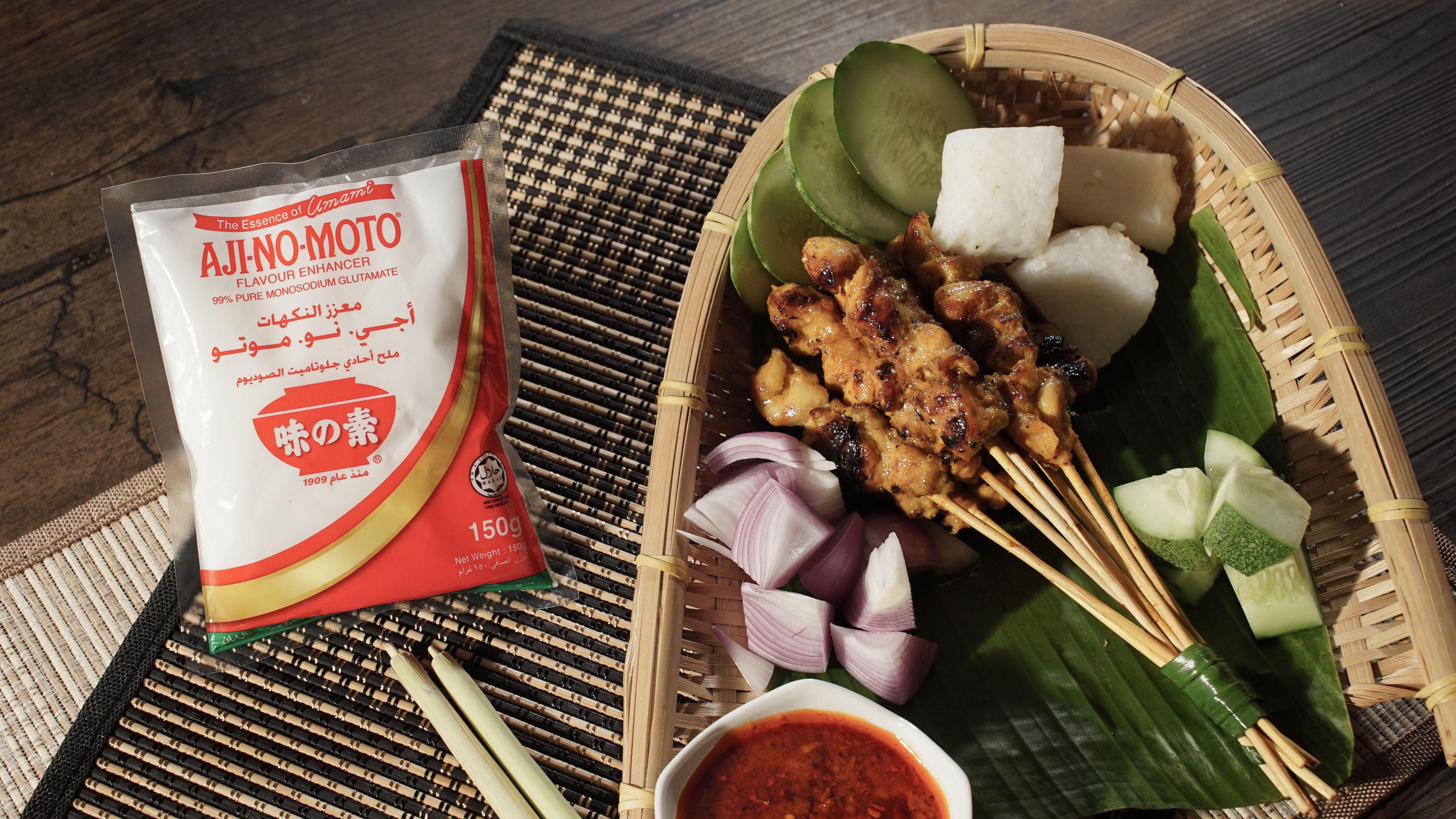 Umami Chicken Satay Umami Recipes Umami Chicken Satay About Us Ajinomoto Group Global Website Eat Well Live Well Recipe Food Processor Recipes Chicken Satay Satay