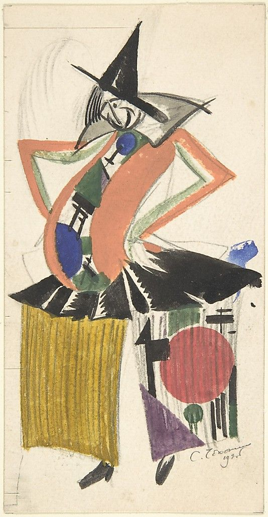 Clown, Sergey Chekhonin, Russian, (1878-1936), Metropolitan Museum of Art collection