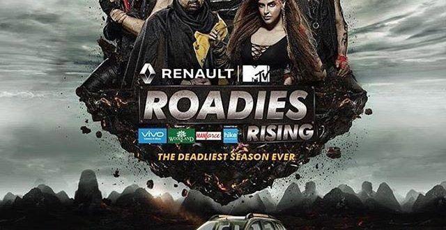 Renault MTV Roadies Rising 17th June 2017 Full Episode