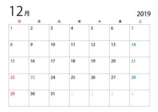 2019年12月カレンダー日本語 1月 カレンダー6月