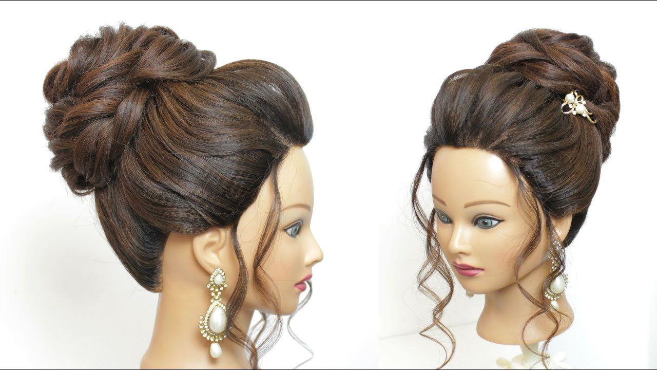 New Bridal Hairstyle For Long Hair Wedding High Bun Updo High Bun Hairstyles Easy Bun Hairstyles Hair Bun Tutorial