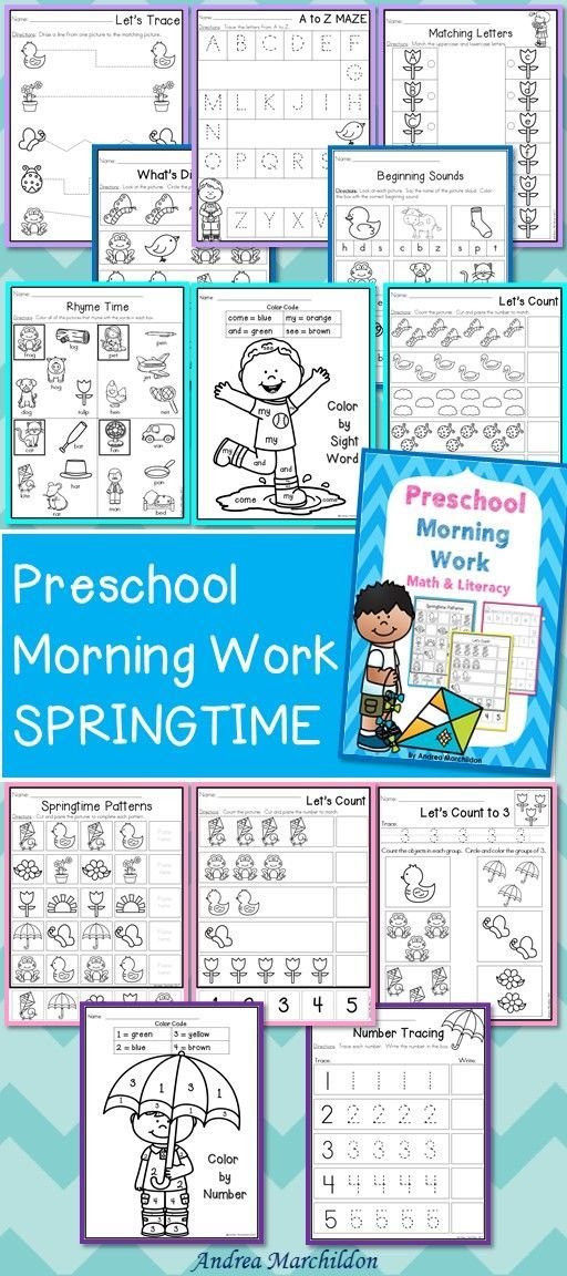 Preschool Morning Work - April/Springtime | Morning work, Worksheets ...