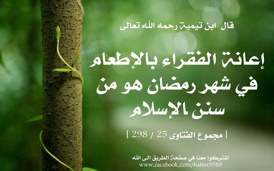 Pin By زهرة الياسمين On رمضان Best Wishes For Success Success Wishes All The Best Wishes