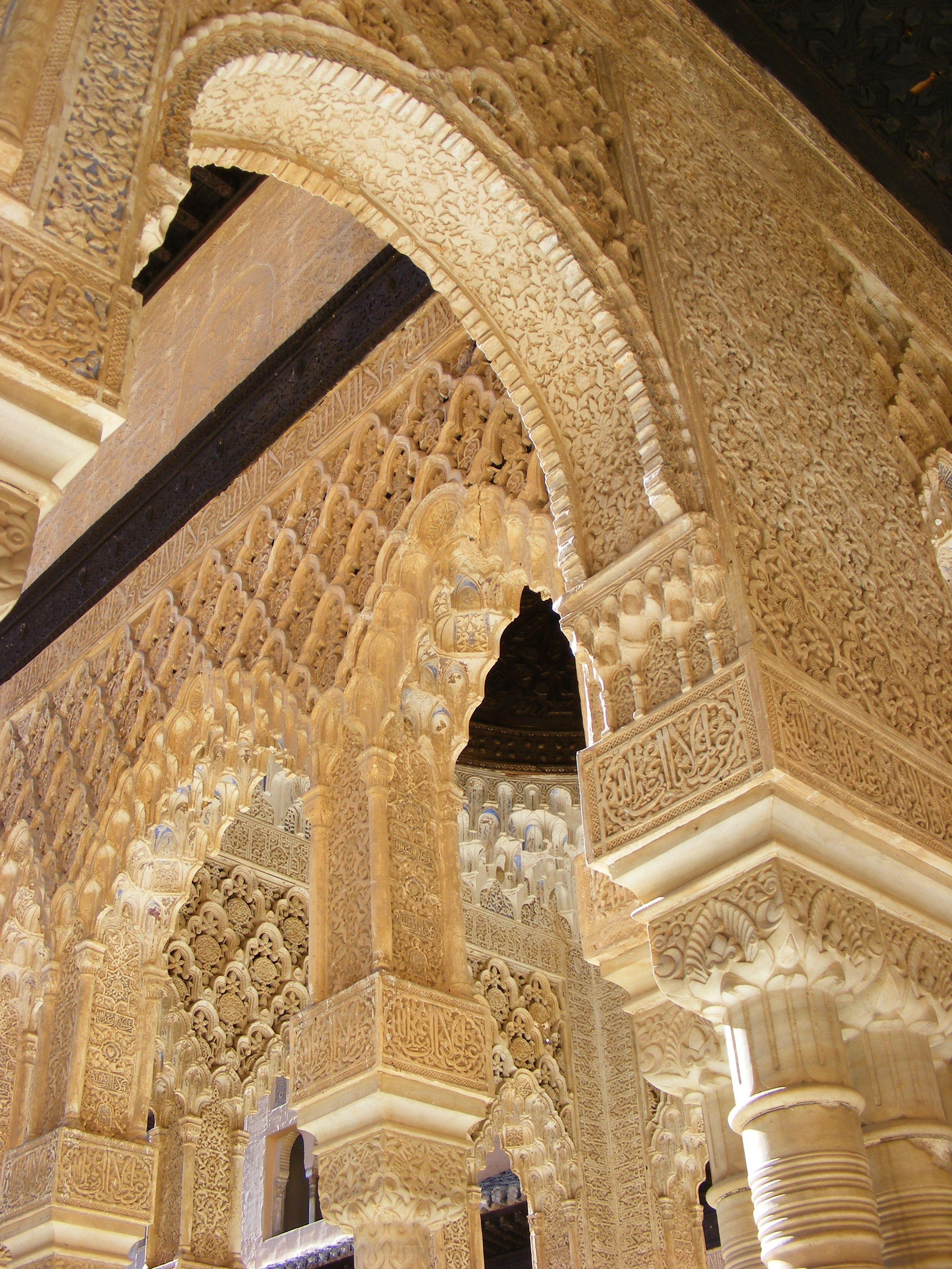 Alhambra - Granada Spain. Mystic
