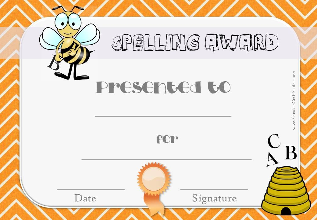 Certificate for teachers to use in their classroom spelling bee place certificate template winner certificate templates free place free certificate templates for kids sport and free spelling bee certificate templates yelopaper Images