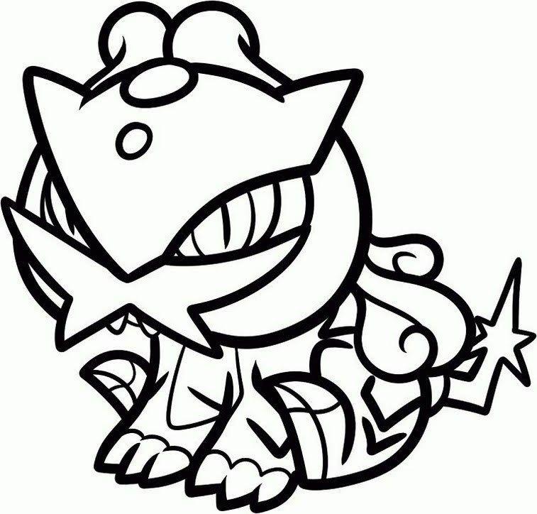 Cute Raikou Pokemon Coloring Pages Pokemon Coloring Pages Pokemon Coloring Chibi Drawings