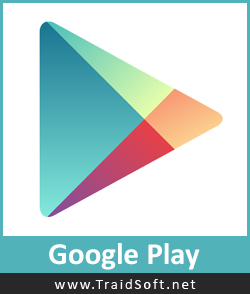 تحميل سوق جوجل بلاي Google Play متجر تطبيقات الاندرويد للموبايل ترايد سوفت Google Play Gift Card Google Play Apps Google Play Codes