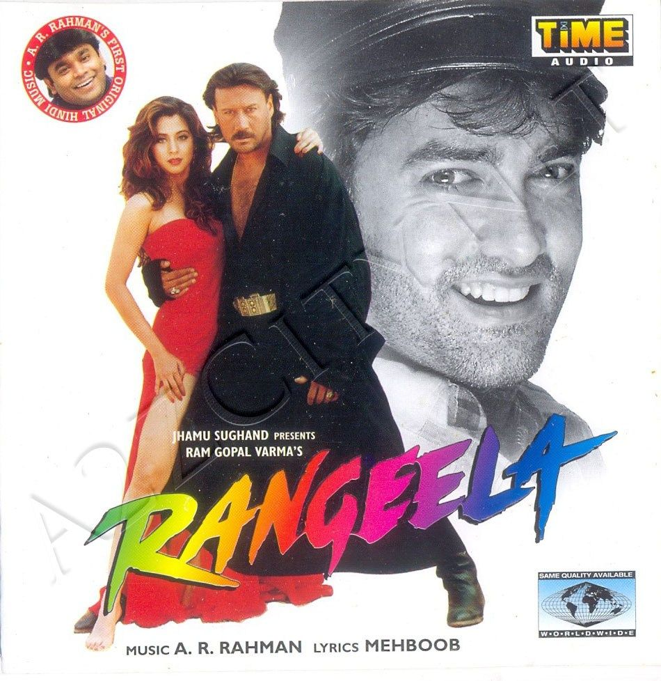Rangeela 1995 Flac Best Bollywood Movies Bollywood Posters Bollywood Movies