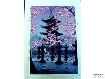 1950 - Kasamatsu Shiro - The Autumn Pagoda, Ueno - Japanese Art Open Database