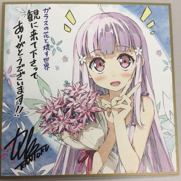 garakowa #Dessin sur #Shikishi par #Kantoku #Manga