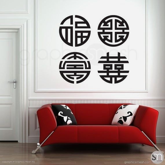Feng Shui Rules For Home Office In 2020