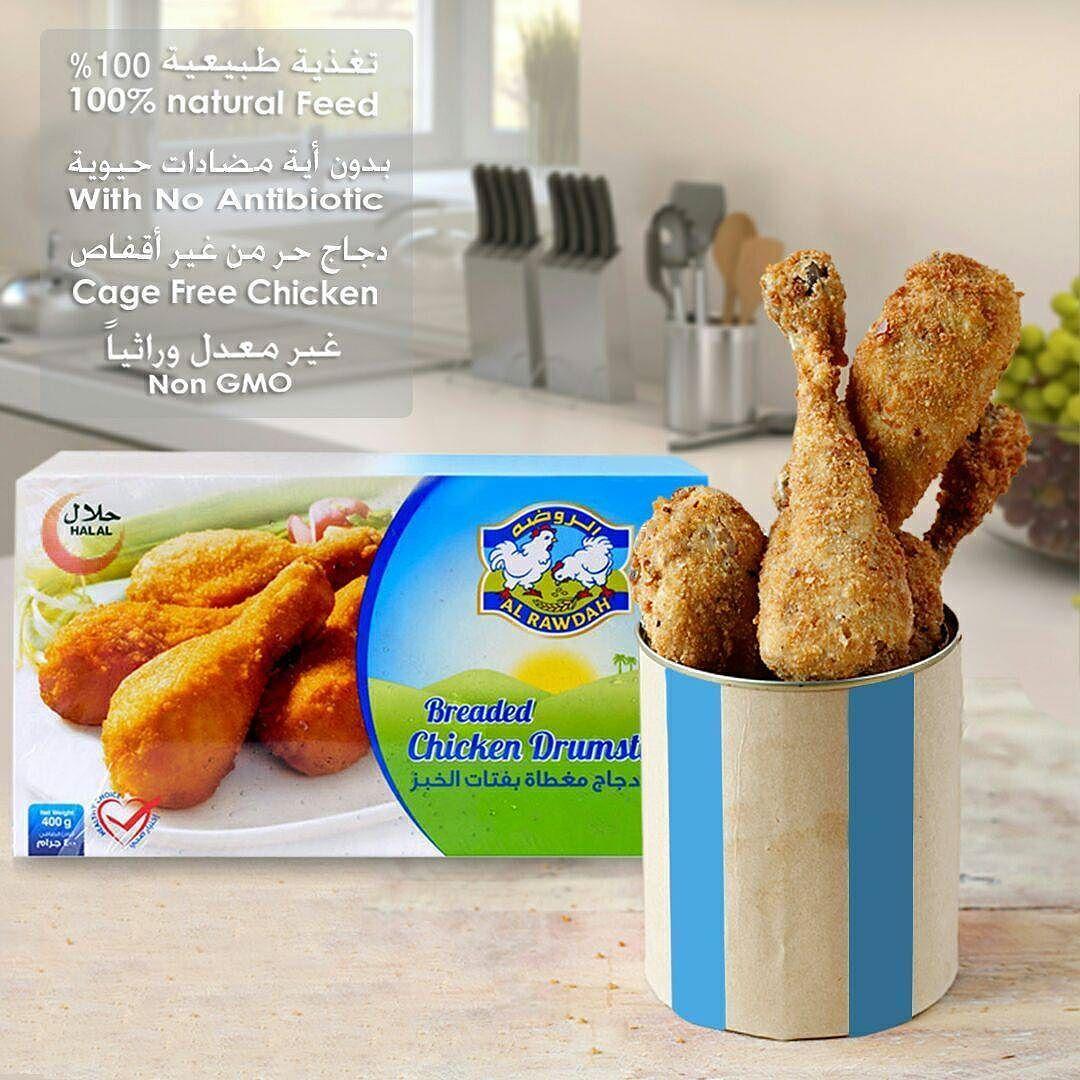 الروضة قطع دجاج مغطاة بفتاة الخبز غير معدل وراثيا متوفر في ثلاجات سيفكو سيفكو Alrawda Chiken Drumstick Non Gmo Available In Sav Food Breaded Chicken Halal