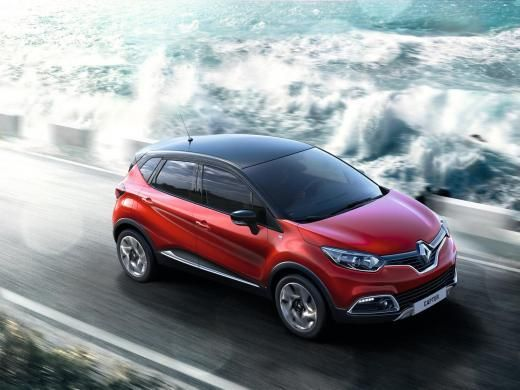 Exclusively The Limited Edition Helly Hansen Version Of Captur