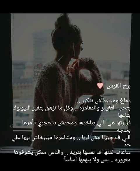 Pin By Gharib Makld On كلمات لها معنى Gal