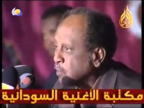 رد الأستاذ هاشم صديق علي عمر البشير و وزير المالية Youtube Incoming Call Incoming Call Screenshot