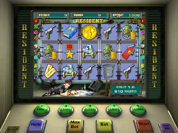 Бесплатно скачать игровые автоматы resident игра скачать игровые автоматы гаражи бесплатно и без регистрации