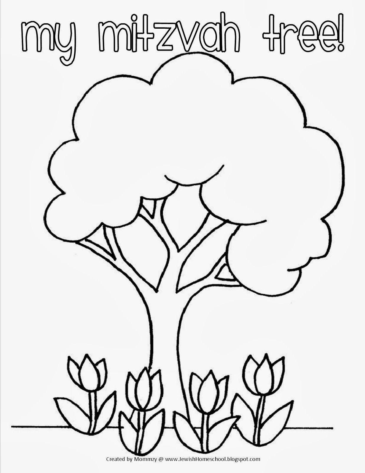 A Jewish Homeschool Blog: Tu B'Shevat Activities and