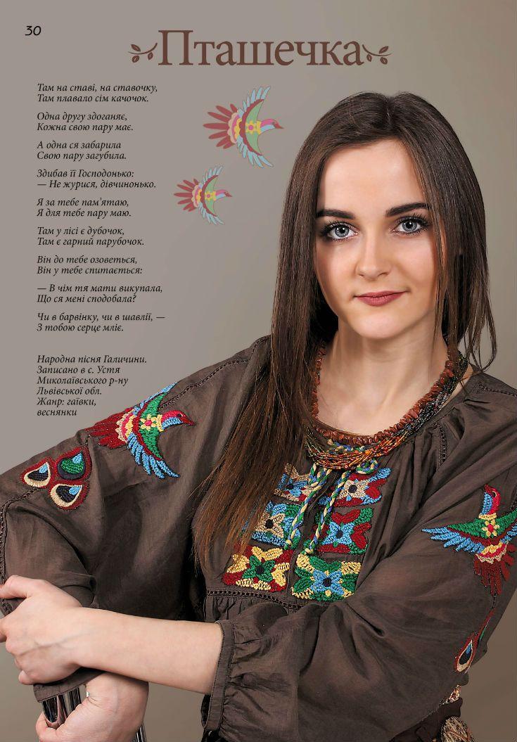 55dcbd7a8b0874 Традиційна українська вишита сукня гладдю Сучасний стиль плаття Вышивка  платья Етно стиль, этно стиль