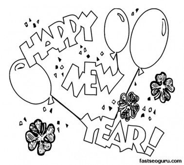 Printabel New Years Balloons Coloring Page Printable Coloring Pages For Kids New Year Coloring Pages Coloring Pages Free Coloring Pages