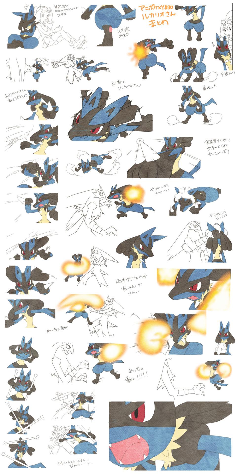 Lucario concept art pokemon xy pokemon art pinterest