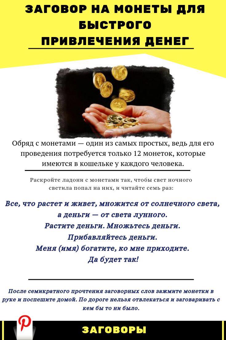 Кредит на 10000 рублей сбербанк