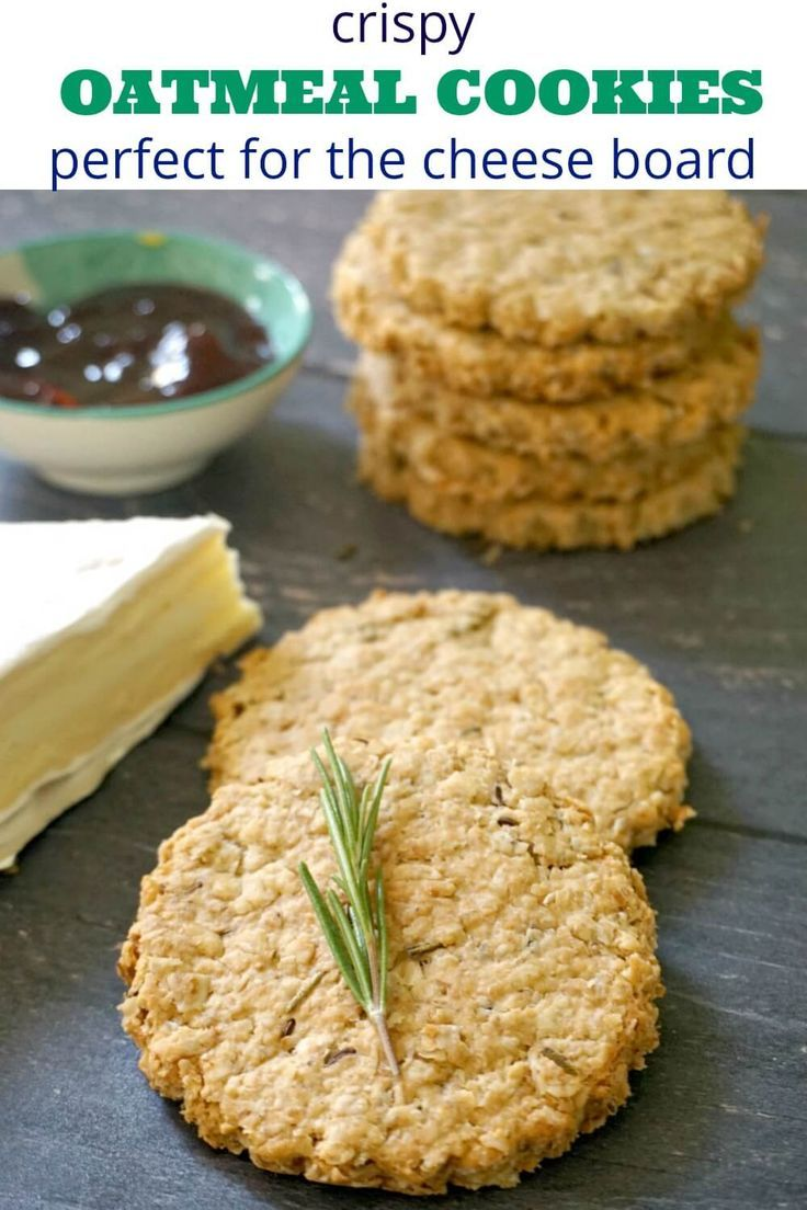 Crispy Oatmeal Cookies with rosemary and caraway seeds