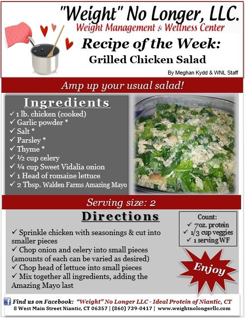WWednesday's Weekly Recipe: An Ideal Protein friendly Grilled Chicken Salad Recipe! ‪#‎Recipes‬ ‪#‎idealProtein‬ ‪#‎weightnolongerllc‬ ‪#‎friendlyforallphase‬ ‪#‎clientsubmitted‬ ‪#‎thankyou‬ ‪#‎supportgroup‬ ‪#‎recipeexchange‬ ‪#‎WNLtasting‬ -- Ideal Protein-- Weight Loss #idealproteinrecipesphase1dinner