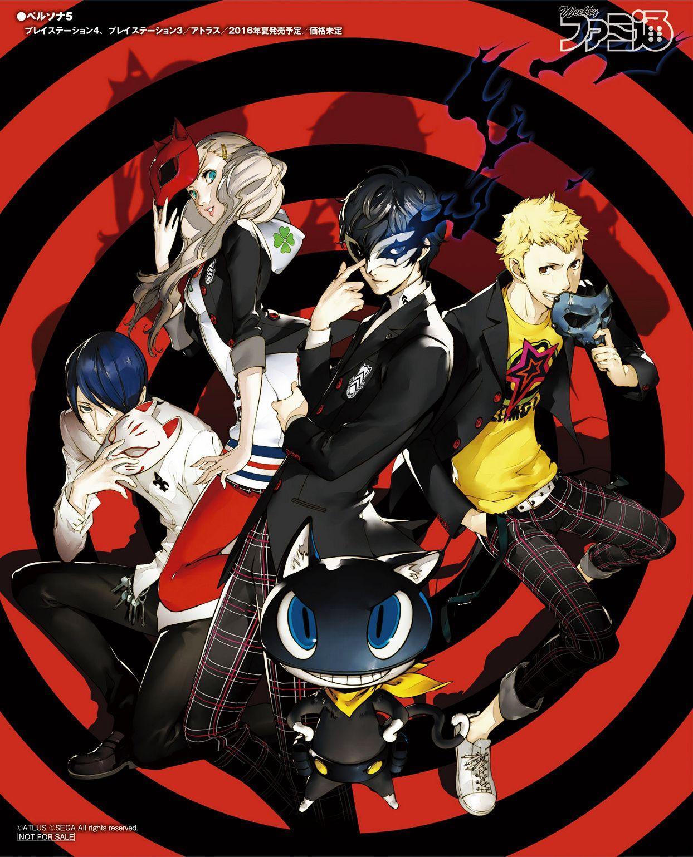Estipse Persona 5 Anime Persona 5 Joker Persona 5