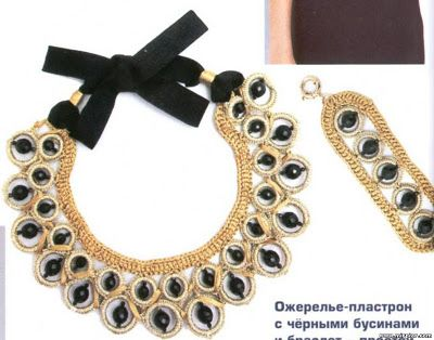 Crochet golden necklace, bracelet! Schematic for jewelry. Instructions in Russian. Follow the diagram.